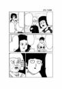 Ch73 (Omake).png