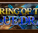 Ring of the Blue Drake