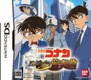 Detective Conan: Preludio desde el pasado