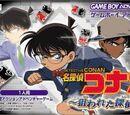 Detective Conan: El detective apuntado