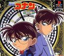 Detective Conan: El mejor compañero