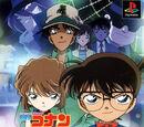 Detective Conan: La gran deducción de tres personas