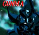 Gunma Soundtrack