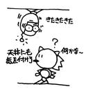 Sketch-Bomb-III.png
