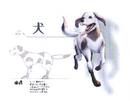 Arte coneptual del perro.png