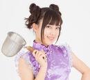 Tanaka Karen