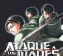 Ataque a los Titanes: Inside Kou
