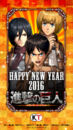 Attackontitan-2016newyear.jpg