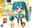 Hatsune Miku and Future Stars: Project Mirai