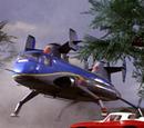 Skymaster Helijet