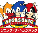 SEGASonic the Hedgehog images
