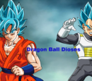 Dragon Ball Dioses