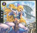 List of Artists in Fire Emblem 0 (Cipher)