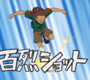 Hyakuretsu Shot