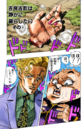 Chapter 345 Cover A.png