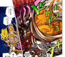 Chapter 588