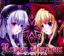Rozen Maiden: Diadem