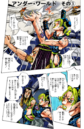 SO Chapter 121 Cover A.png