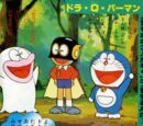 References/Cameos in Doraemon and other media