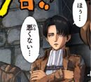 Attackontitan-countdown04.jpg