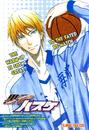 Kuroko No Basket Cover Capitolo 170.png