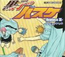 Kuroko no Basket -Replace III- Un'Estate Di Miracoli