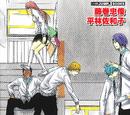 Kuroko no Basket -Replace IV- 1/6 Dei Miracoli