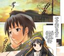The Disappearance of Haruhi Suzumiya ~Another Day~