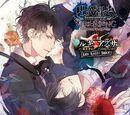 Diabolik Lovers VERSUS SONG Requiem (2) Bloody Night Vol.II Ruki VS Azusa