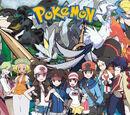 Steven Star/Pokemon Marathon - Pokemon Black, White, Black 2, and White 2