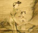 Xi Wangmu