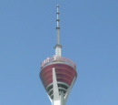 West Pearl Tower