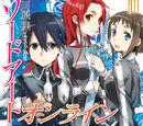 Sword Art Online (Ранобэ, Том 11)