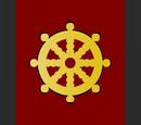 Machinam