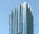 Xinchu Qingtian Plaza Tower 2