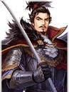 Nobunaga Oda 2 (UW5).png