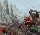 La Batalla por la Puerta Este