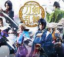 Musical/Atsukashiyama Ibun
