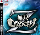 Warriors Orochi Package Art