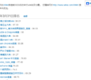 Moeshh/病嬌模擬器維基進入Wikia排行前段班!