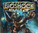 BioShock (Oyun)