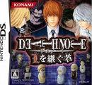 Portada delantera de Death Note L o Tsugurumono.jpg