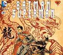 Batman/Superman Vol 1 31