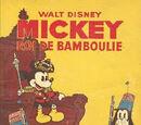 Mickey et le roi de Médioka/Galerie