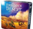 Запретная пустыня