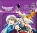 Fire Emblem 0 (Cipher): Beyond Strife
