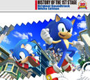 History of the 1st Stage Original Soundtrack White Edition