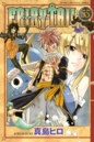 Fairy Tail Jap Tome 55.png