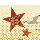 Sonic Rush Adventure Original Soundtrack.png