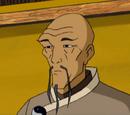 Master Chin